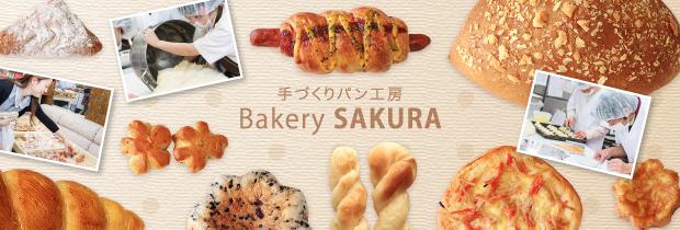 sub_bakery_01